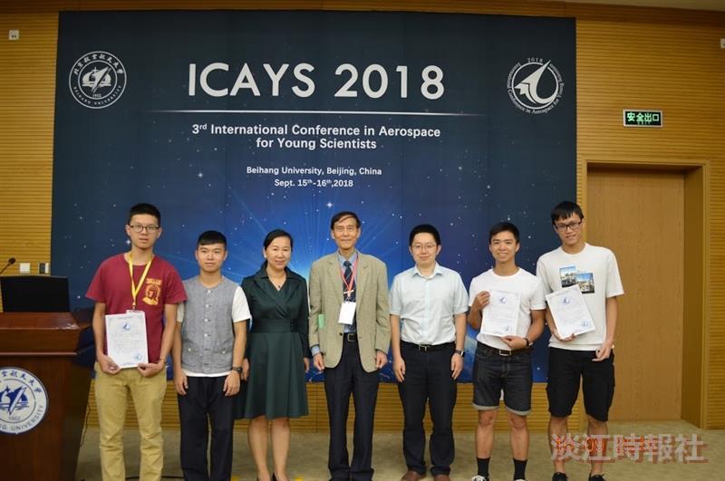 航太系學生展露研究實力 學術會議中獲最佳論文
