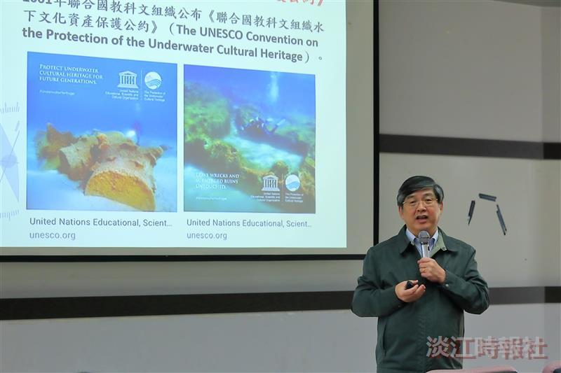 海下中心「海洋科技與人文的交融:內太空古文明的探索」講座