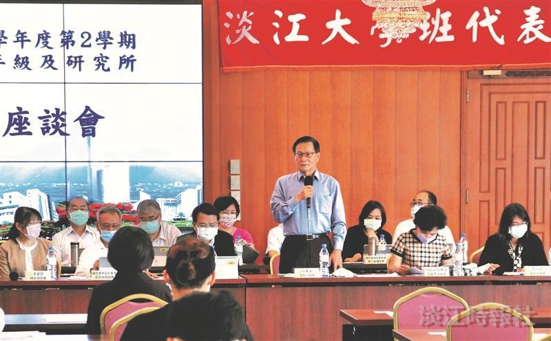 二、三年級及研究所班代表座談會