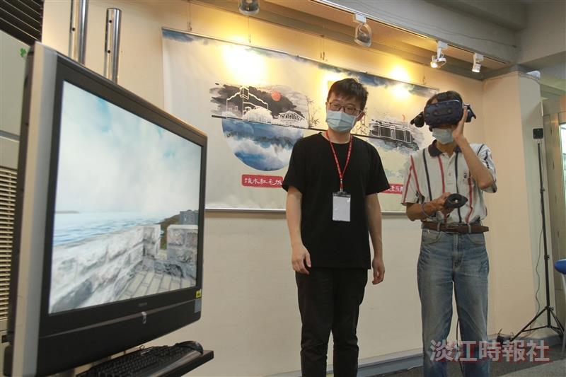 基淡雙城400年VR展