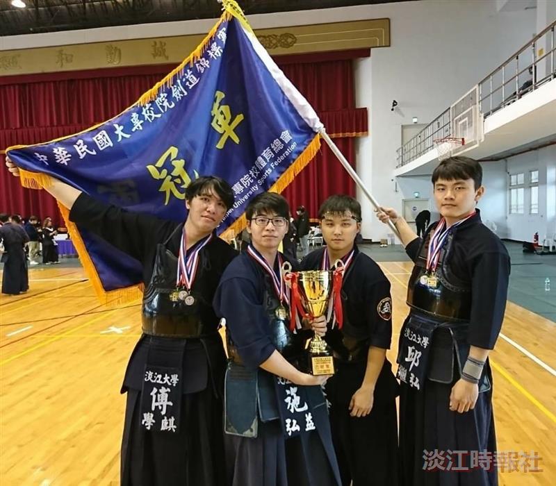 劍道社大專盃冠軍