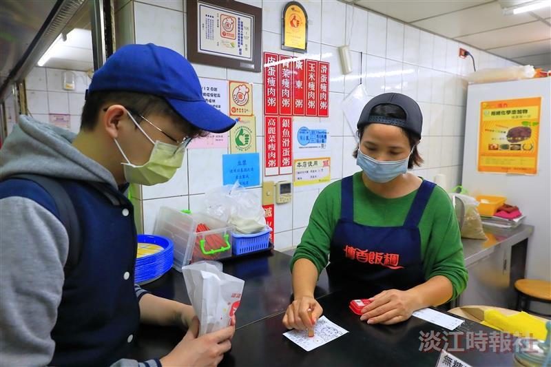 總務處 臺灣米食節