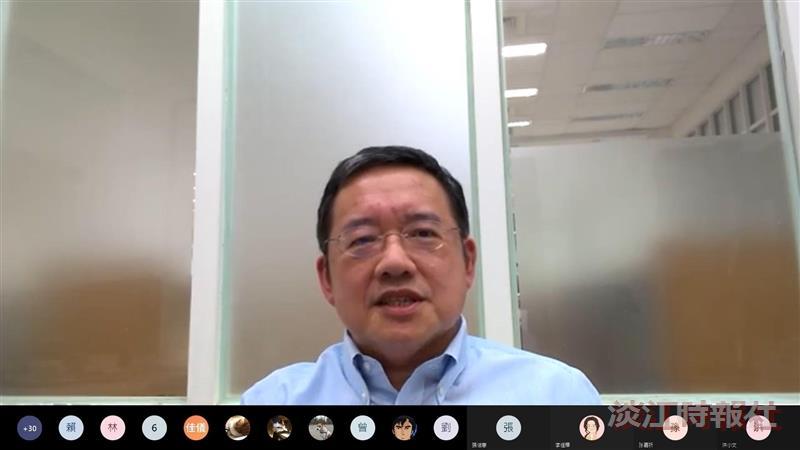 國企系辦全球金融科技論壇提建言