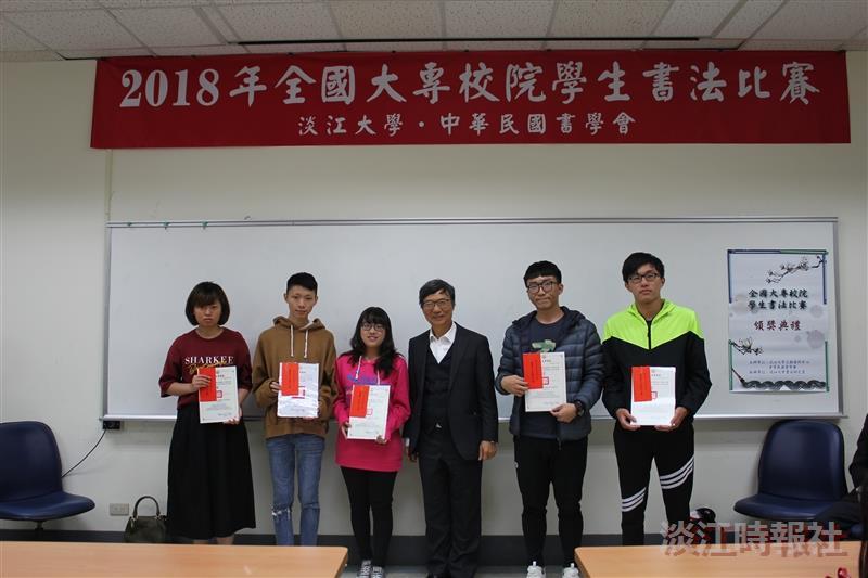 文錙藝術中心、中華民國書學會12/9舉辦2018全國大專校院學生書法比賽