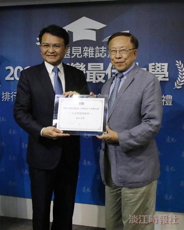 《遠見》2019最佳大學 本校獲文法商大學第3