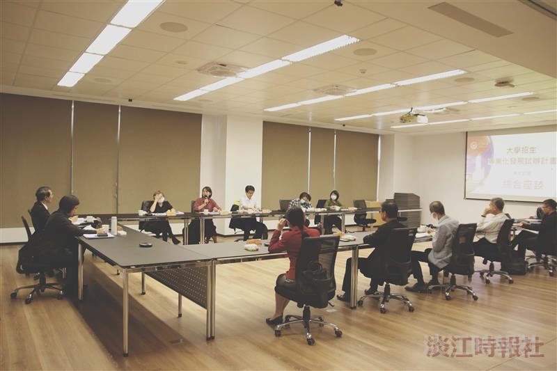 教育部 大學招生專業化發展試辦計畫 實地訪視