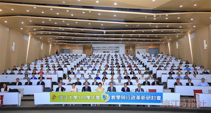 109學年度教學與行政革新研討會